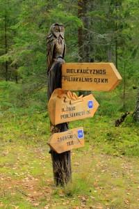 Bielkaucyznos piliakalnis