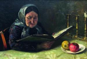 Senės portretas. (Senė; Senė su knyga; Žydė su knyga). Y. Penas. 1910 m.